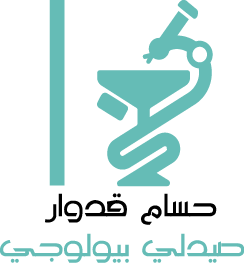 Welcome dans le site officiel de Laboratoire Houssem GUEDOUAR